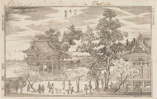 An image of Shiba Atago in Edo