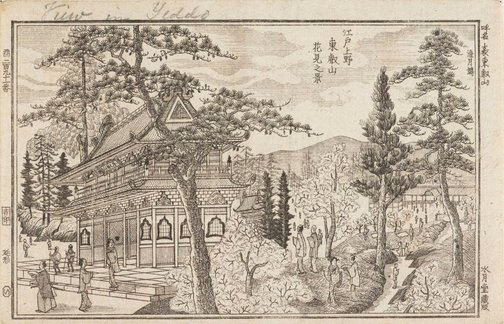 An image of Scene of flower viewing at Eastern Eizan at Ueno in Edo by SHUNSENTEI Chôgetsu