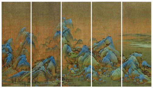 An image of The Landscape No.1 2014 by Guo Jian