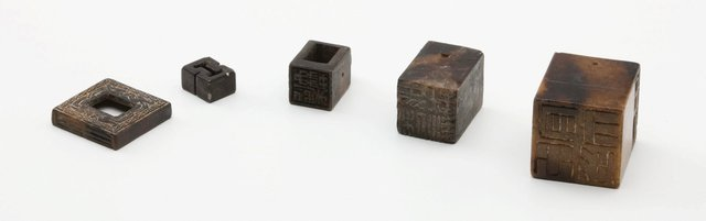 An image of Box of carved seals