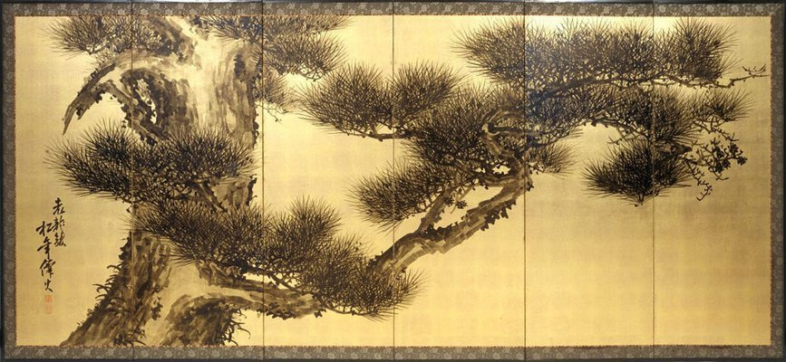Alternate image of Pine trees by Suzuki Shônen