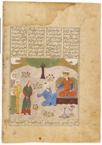 An image of A prisoner brought before Anushirvan with Buzurjmihr sitting left of the throne verso: four columns of text written in nasta'liq script by