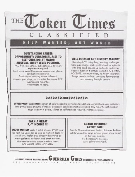An image of Token times by Guerrilla Girls
