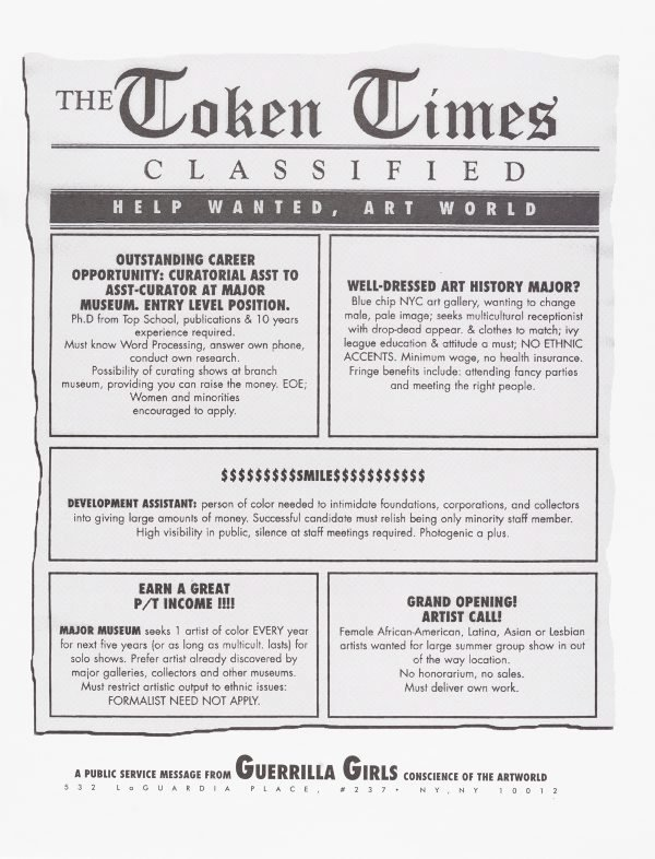 Token times, (1995), Portfolio Compleat 1985-2012 by Guerrilla Girls