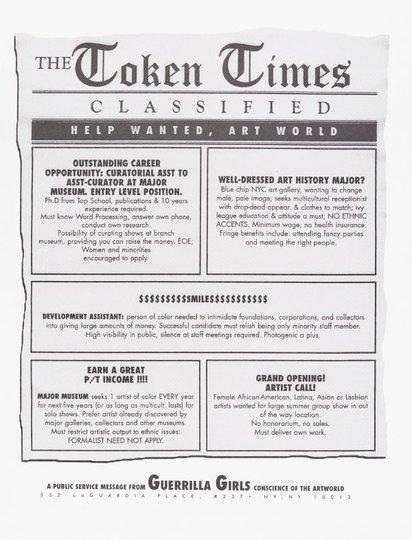 AGNSW collection Guerrilla Girls Token times (1995) 150.2014.49