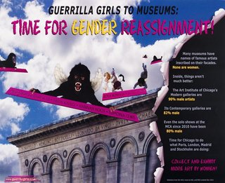 AGNSW collection Guerrilla Girls Gender reassignment 2012