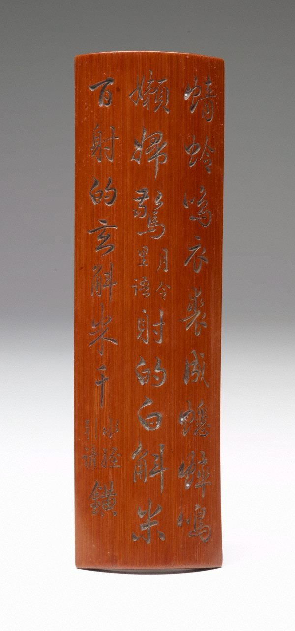 An image of Bamboo wrist-rest carved with texts in running script