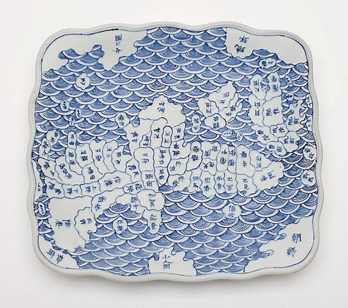An image of Rectangular plate decorated with a map of Japan and neighbouring islands and countries by Arita ware