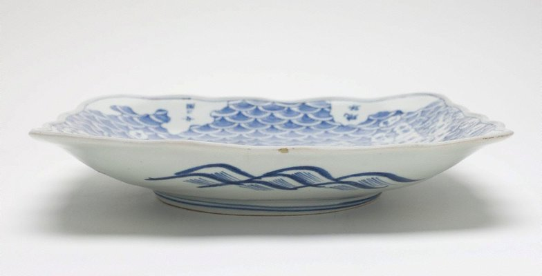 Alternate image of Rectangular plate decorated with a map of Japan and neighbouring islands and countries by Arita ware