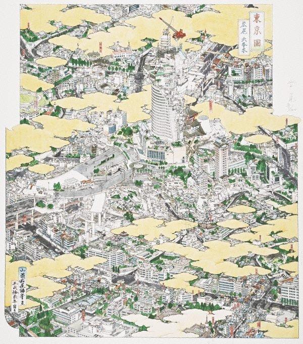 An image of Tokei (Tokyo): Hiroo and Roppongi
