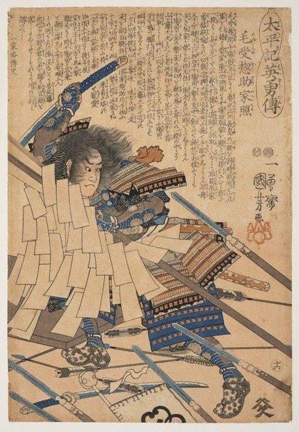 An image of Menju Sôsuke leteru by Utagawa Kuniyoshi
