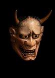 Alternate image of Nō mask of a female demon (hannya) by Kitazawa Hideta