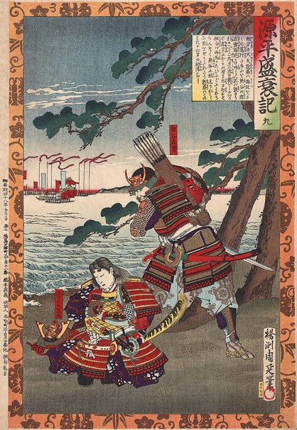 An image of (Death of Atsumori) by Toyohara (Yōshū) Chikanobu