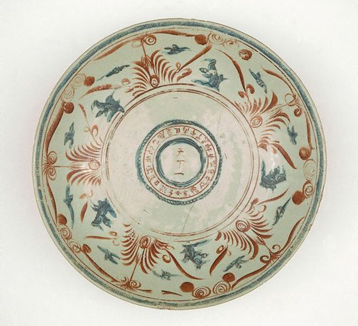 An image of Large dish with design of Chinese characters by Swatow ware