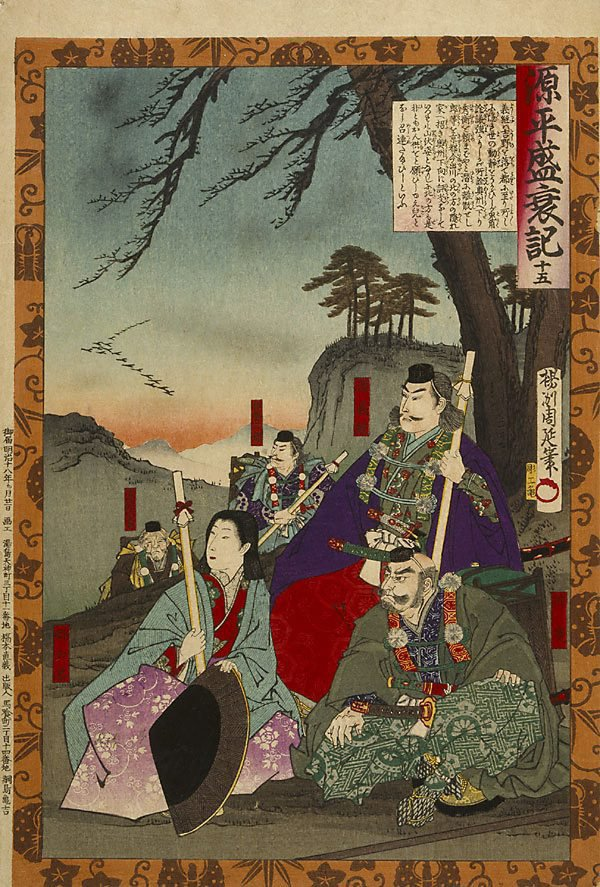 An image of (Yoshitsune in the mountains)