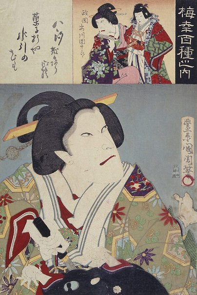 An image of Yashio, from the series 'One hundred roles of [Onoe] Baikō' by Toyohara KUNICHIKA