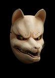 Alternate image of Kagura mask of a fox (tenko) by Kitazawa Hideta