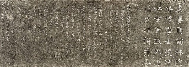 An image of Rubbing of stone relief from the offering shrines of Wuliangci of the Han dynasty. Calligraphy