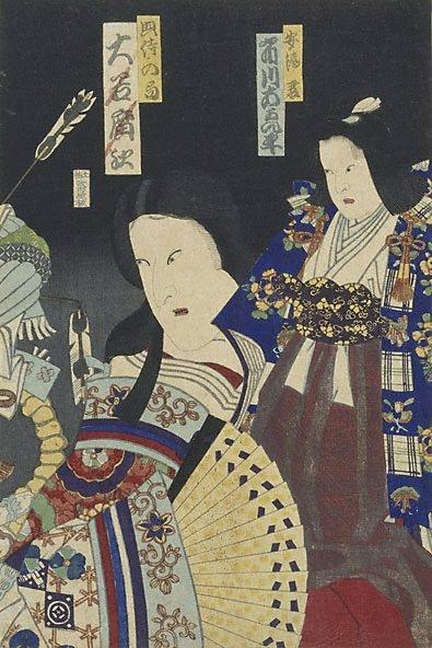 An image of (Emperor Antoku and his nurse)