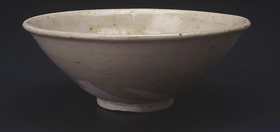 An image of Dish with moulded decoration