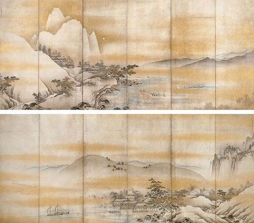 An image of Landscape by Unkoku TÔEKI