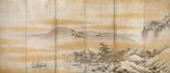 Alternate image of Landscape by Unkoku Tōeki