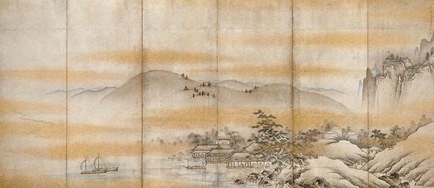 Alternate image of Landscape by Unkoku Tōeki