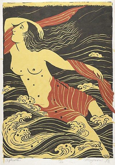 An image of Aphrodite