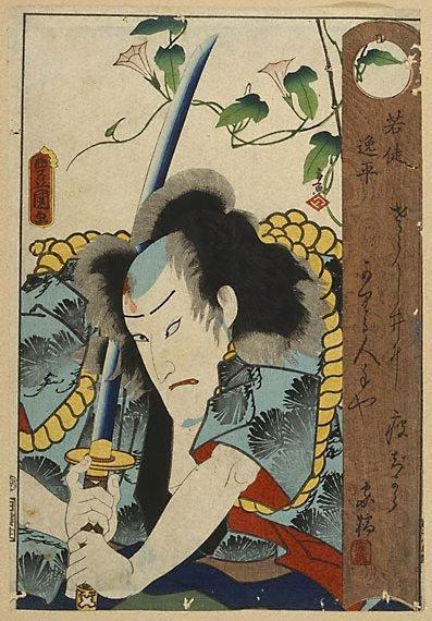 An image of Ippei, young samurai by Utagawa KUNISADA /TOYOKUNI III