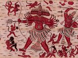 Alternate image of Sacred heirloom textile cloth (ma'a) painted with a scene from the Ramayana by