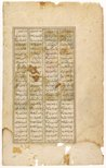 Alternate image of Kings conversing with four columns of text written in nasta'liq script by