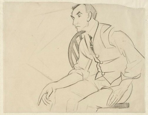An image of Sketch of Rah Fizelle seated by Grace Crowley