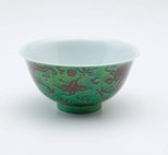 Alternate image of Tea bowl decorated with incised dragons by Jingdezhen ware