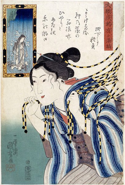 An image of (Woman in waterfall-patterned kimono) by Utagawa Kuniyoshi