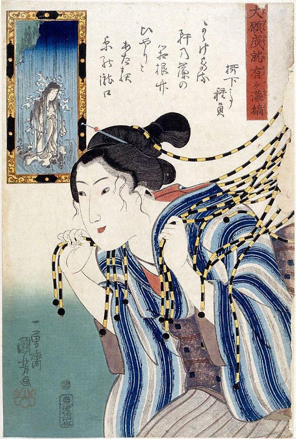 An image of (Woman in waterfall-patterned kimono)