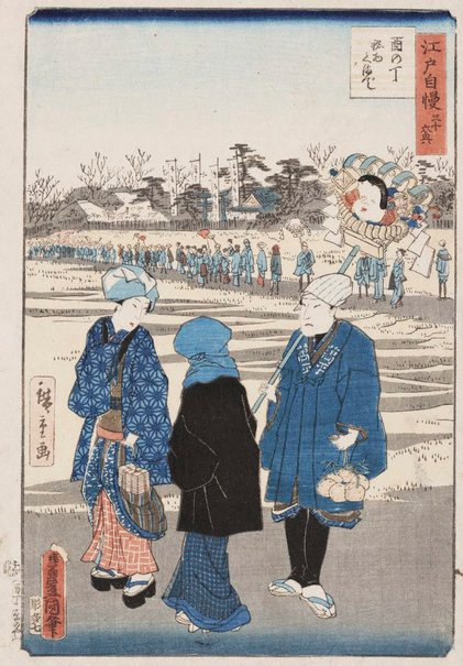 An image of Fair on the day of Rooster by Suzuki/Utagawa HIROSHIGE II Suzuki/Utagawa, Utagawa Kunisada/Toyokuni III