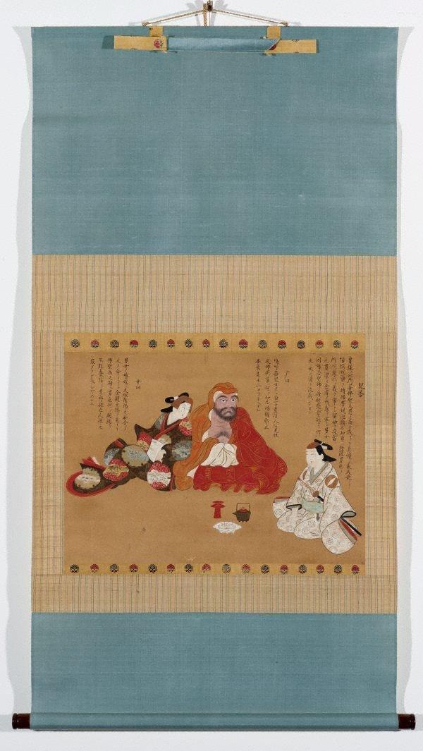 An image of (Daruma, samurai and courtesan)