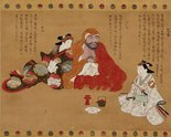 Alternate image of (Daruma, samurai and courtesan) by Torii School