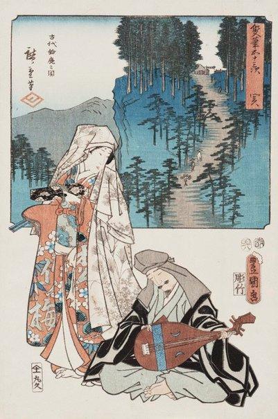 An image of Ancient Suzuka barrier station by Hiroshige Andô/Utagawa, Utagawa Kunisada/Toyokuni III