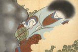 An image of Momoyo-gusa: Ni by Kamisaka Sekka