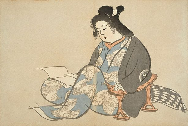 An image of Momoyo-gusa: San