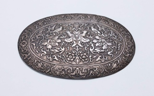 An image of Silver plaque