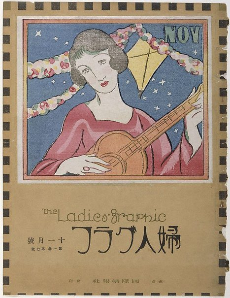 An image of Autumn tune by TAKEHISA Yumeji