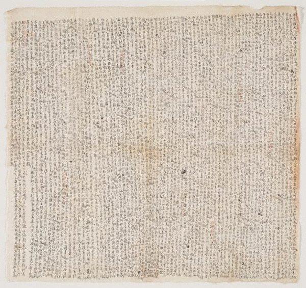 An image of Cheat's handkerchief