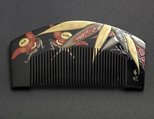 Alternate image of Set of comb and hair pin with designs of manservants ('yakko-san') and bamboo by