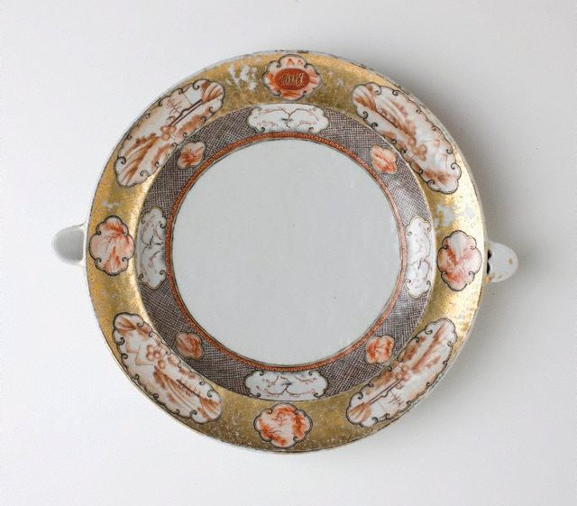 An image of Hot-water dish with Chinese landscapes