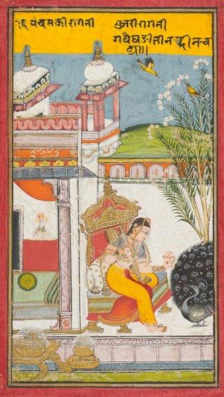 AGNSW collection Gujari ragini circa 1680