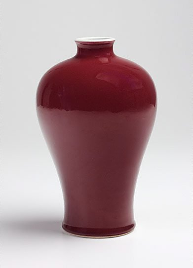 An image of 'Meiping' (plum blossom vase) by Jingdezhen ware