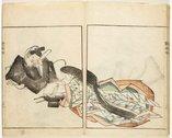 An image of Sonan Gafu by Ônishi Chinnen