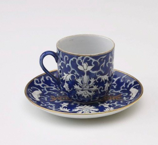 An image of Cup and saucer by Nonya ware